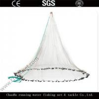 China Deep Hole Cast Net Fishing Supplies on sale