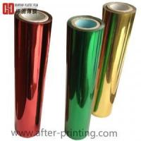 Best Pigment Foil for Paper and Paperboard wholesale