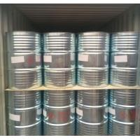 Best 99.95% High Quality Industrial Grade Colorless Liquid Propylene Glycol ISO Tank Packing Aniline Oil wholesale