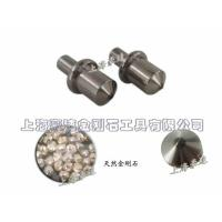 Best Single point dressing tools Diamond Rockwell indenter wholesale
