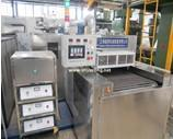Buy cheap Ultrasonic cleaning machine from wholesalers