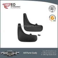 Buy cheap Auto Spare Parts Mud Flap Mudguard 1018010367 For 2011-2017 Geely Emgrand X7 from wholesalers