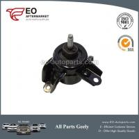 Buy cheap Engine Mounting 1016004511 1016007958 1016004510 For 2011-2017 Geely Emgrand X7 from wholesalers