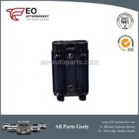Buy cheap Ignition Parts Ignition Coil 1016050265 For 2011-2017 Geely Emgrand X7 from wholesalers