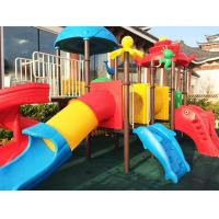 Buy cheap Recreation Facility Series from wholesalers