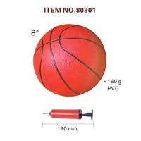 "Buy cheap Basketball class 8"" PVC Basketdall product"