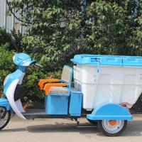 Wind Turbine LB-BJ-C504 GarbageTrashCollecting ElectricTricycle