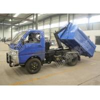 Best Wind Turbine LB-BJ-C1504 Electric Waste Truck Container Garbage Truck wholesale