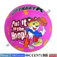 Buy cheap Mini Basketball MiniBasketball-MINI004 product