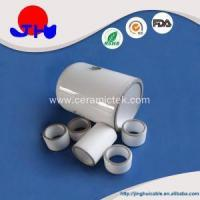 Buy cheap 95% alumina metallized ceramic insulation tube from wholesalers