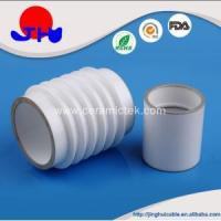 Buy cheap Vacuum interrupter ceramic tube from wholesalers