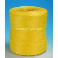 Best PP Cable Filler Yarn Greenhouse Plastic Pepper Twine Tomato Hanging wholesale