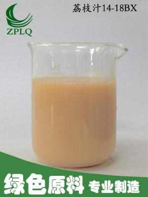 Cheap Fermented fruitveg juice Product Name:Lychee juice for sale