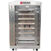 Best Teppanyaki Grill Table Large Vertical Gas Rotating Chicken Oven for 21 Chickens wholesale