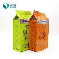 Best Printed Stand Up Pouch Packaging Bags for Dog Food / Treats wholesale