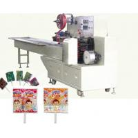 DS-898B Shaped Barrel Packaging Machine