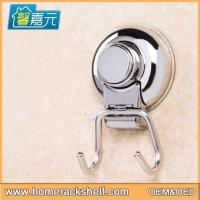 China Bathroom and Kitchen Seamless Hook Strong Sucker Hook Nail Free on sale