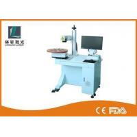 Floor Stand Industrial Laser Marking Machines , Laser Etching Machine For Metal