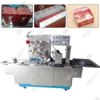 China Automatic Cellophane Overwrapping Machine for Medicine Box GGB-200A on sale