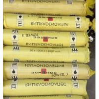 Best 50mm glass wool insulation Glass Wool manufacturers wholesale