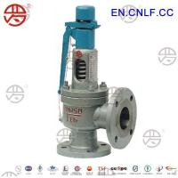 Buy cheap A48Y type safety valve product