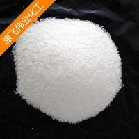 Best Poly(acrylamide) wholesale