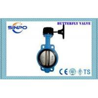 China Cast Iron WCB Gear Operated Wafer Type Butterfly Valve PN16 Class150 on sale