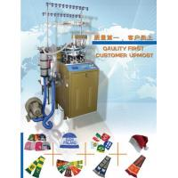 China Jacquard Cap Knitting Machine on sale