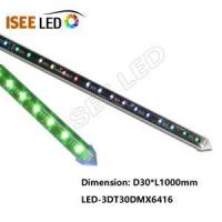 Buy cheap LED 3d tube illusion lamp music light from wholesalers