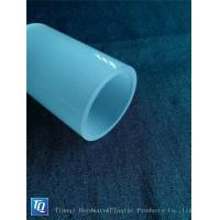 Best Extruded Plastic Plexiglass Hollow Smooth Frosted Surface PMMA Large Diameter Acrylic Tube wholesale