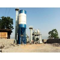 Best High Quality Small Pre Mixed Lime Mortar Equipments, Dry Mortar Production Plant wholesale