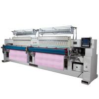 Buy cheap Quilting Embroidery Machine---Separate Body from wholesalers