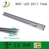 Buy cheap 23W 2G11 LED Lamp with UL listed from wholesalers
