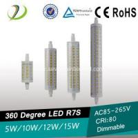 Buy cheap 360 R7S LED Lamp 135mm R7S LED LAMP from wholesalers