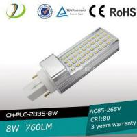 Buy cheap 800lm 120mm length 8W G23PL Led Lamp from wholesalers