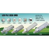 Buy cheap G24 PLC Lamp 6W Ballast Compatible from wholesalers