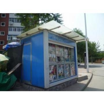 China Portable Durable Container Kiosk , Galvanized Steel News Stand