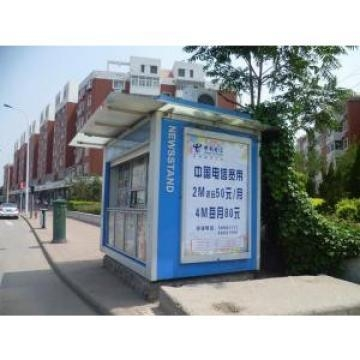 China Portable Container Kiosk