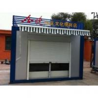 Cheap Light Weight Container Kiosk for sale
