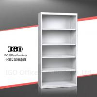 Buy cheap Steel Cupboard Opening Door Steel Cupboard with Full Back Panel for Exporting from wholesalers