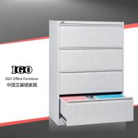Best Filing Cabinets Metal Lateral 4 Drawers Filing Cabinet For Modern Office IGO-003-4DW wholesale