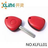 car key shell can put flip key blade and replace Chip key cover