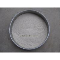 Buy cheap Bentonite for Metallurgy Pellet from wholesalers