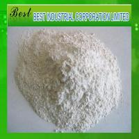 Buy cheap sodium bentonite from wholesalers