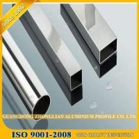 Buy cheap OEM Aluminum Channel Tube And Pipe Extrusions Profile For Constuction from wholesalers