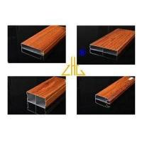 Buy cheap Custom made modern wood grain color kitchen cabinet aluminium extrusion profile from wholesalers