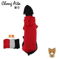Best Sport Sweater for large dog wholesale