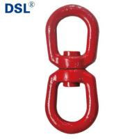 Buy cheap G80 Alloy steel Double Eye Regular Swivel Ring for Chain from wholesalers