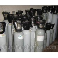 Best Mixed Gas wholesale