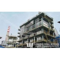 Best Energy Saving Exhaust Gas Recovery Boiler wholesale